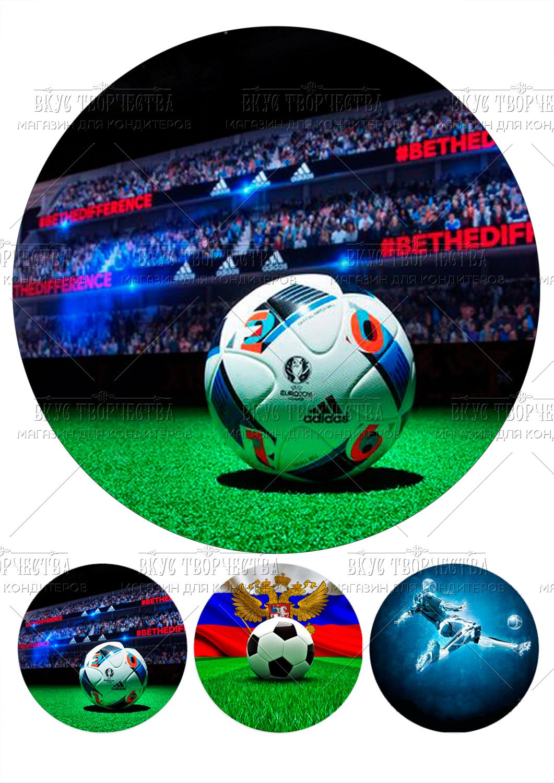 этой футбол круглая картинка стоят