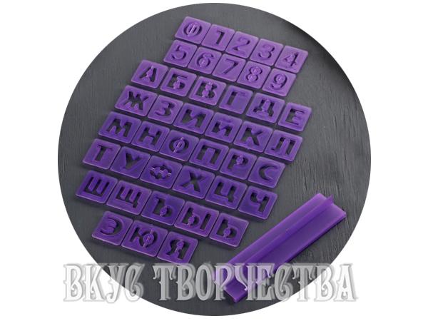 17aef0cab Набор печатей для марципана и теста 43 шт с держателем
