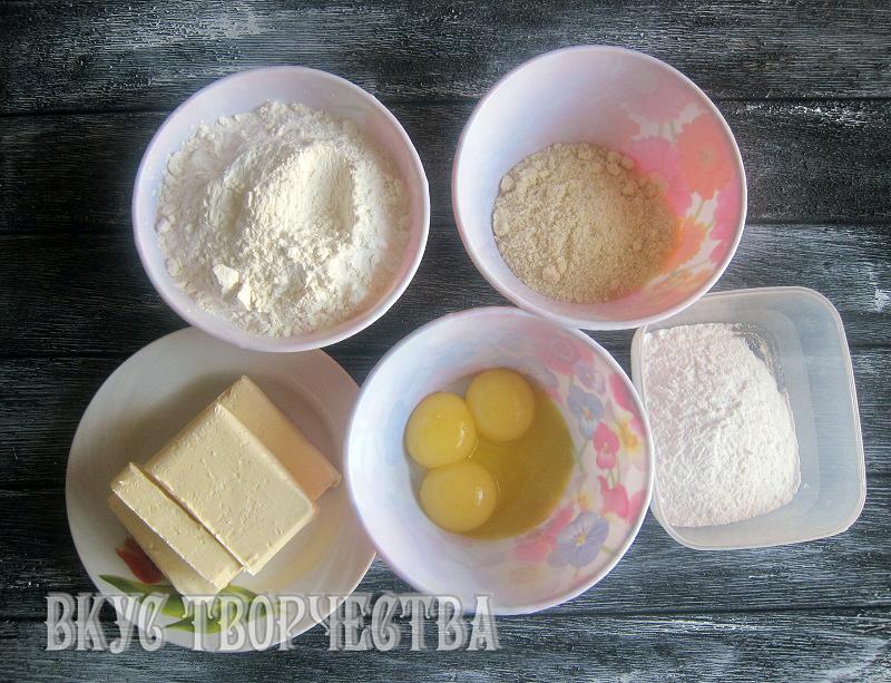 ингредиенты для приготовления основы торта цифры